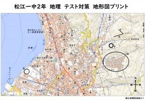 地理院地図 _ GSI Maps 国土地理院_page-0001