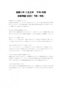譎ゆコ句撫鬘契page-0001