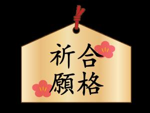 20151120191340