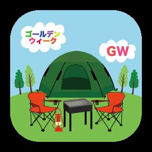 _gw-camp-01-01