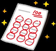 test100-235x214
