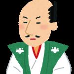 oda_nobunaga[1]