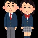 school_blazer_couple[1]