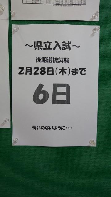 s_DSC_0027