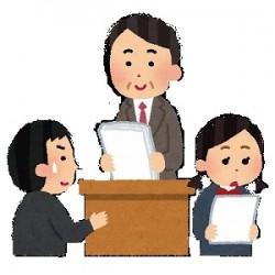 school_test_kaesu