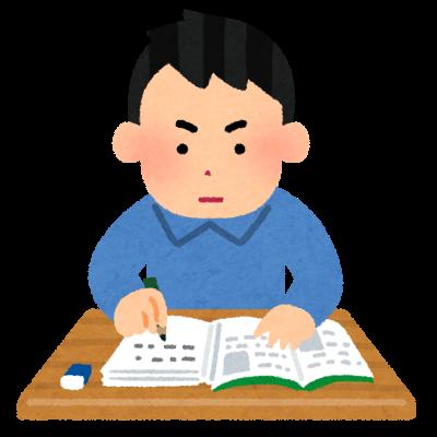 s_study_man_normal