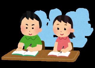 s_benkyou_classroom