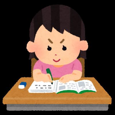 s_study_wakaru_girl