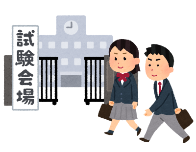 s_school_shiken_kaijou_boy_girl