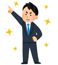 一橋セミナー瑞江校夏期講習会3