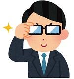 一橋セミナー瑞江校 オンライン授業3