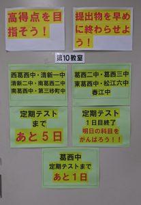 DSC_05291