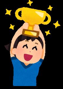 trophy_girl