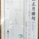 デザイン賞①