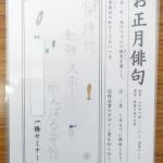 デザイン賞②