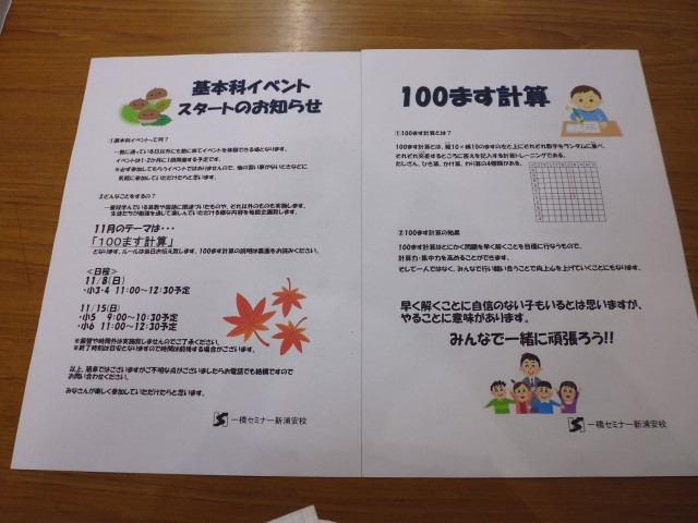 P1000402