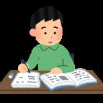 study_daigakusei_man-e1482888294244