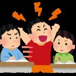 jyugyou_sawagu_kodomo