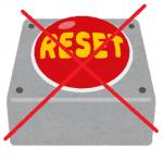 reset_buttn_on