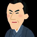 yoshida_shoin
