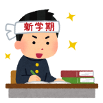 shingakki_boy_good
